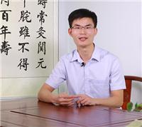 灸大夫中医药创新研究院特聘讲师陆福鼎